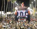 Carnaval de Salvador de Bahía - Circuito Barra / Ondina